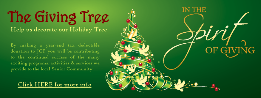 Giving-Tree-Banner